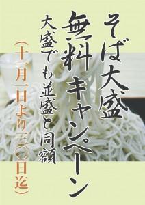 poster_omori